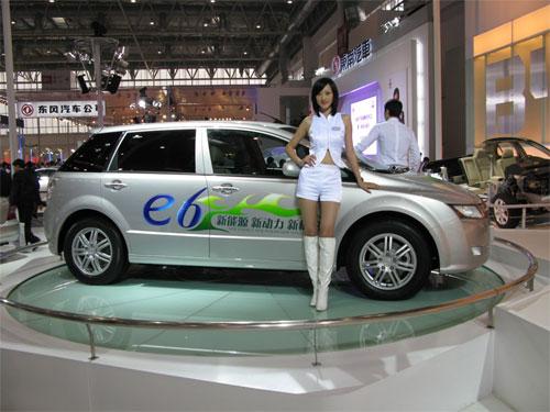 Salon de Pékin - Voiture électrique BYD e6 - Photo 2