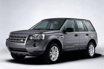 land rover erad le suv hybride diesel pr sent londres. Black Bedroom Furniture Sets. Home Design Ideas