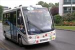 Minibus électrique - Zoom sur la société B.E Green