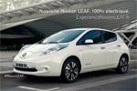 Nouvelle Nissan Leaf - Le Spot TV