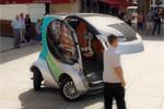 Hiriko - Reportage sur la voiture électrique pliante