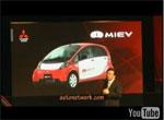 Mitsubishi i-MiEV - Discours de Tetsuro Aikawa à New York