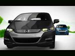Honda Insight - Multiplicity