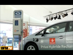 Prius rechargeables à Strasbourg - Reportage BFM TV