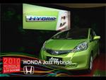Honda Jazz hybride - Reportage au Mondial 2010