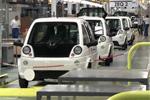 Production de la Mia électrique - Reportage de la Région Poitou Charentes