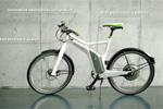 Vélo électrique Smart eBike - Première vidéo