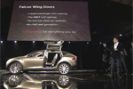 Tesla Motors - Présentation du Model X