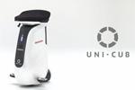 Honda Uni-Cub - Vidéo de présentation