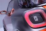 Mondial 2012 - Concept Smart Forstars